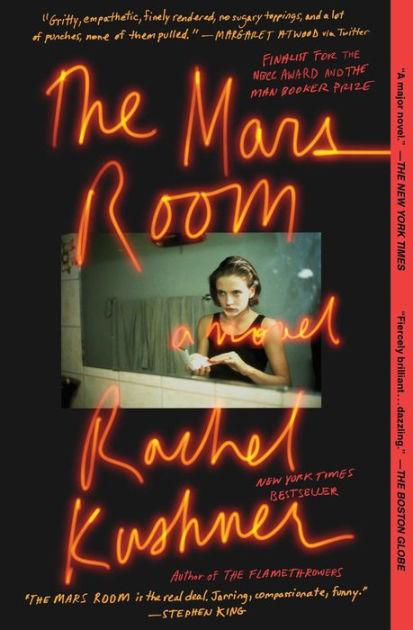 mars room book rachel kushner