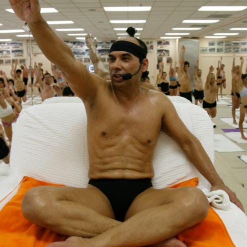 Bikram yoga guru