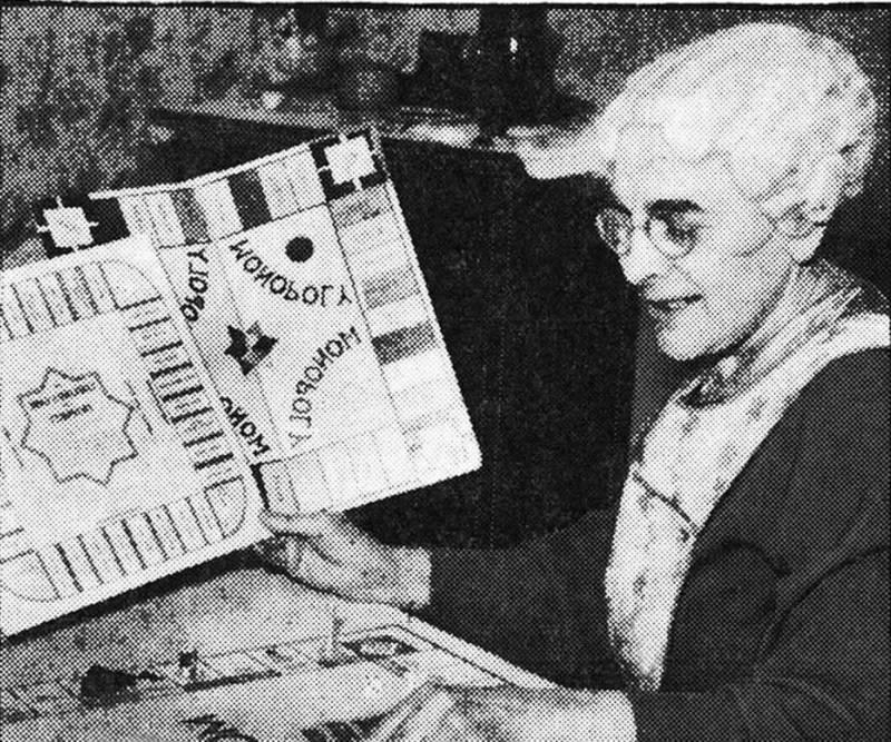 elizabeth magie monopoly women inventors